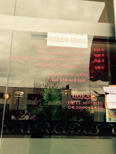 西班牙 格拉諾列爾斯 Granollers Spain