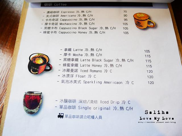 宜蘭火車站附近餐廳推薦下午茶小火車咖啡館 菜單meun價位 (2)