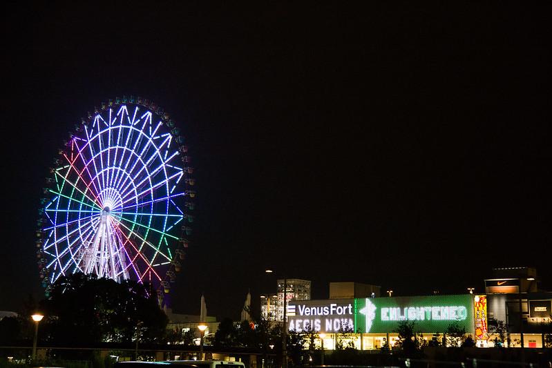 AEGIS_NOVA_TOKYO-18