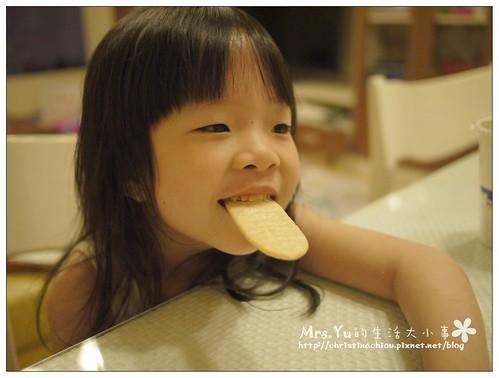 貝比瑪瑪米餅12.jpg