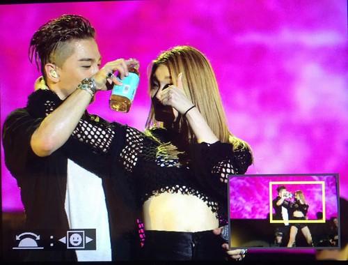 BIGBANG FM Chengdu 2016-07-03 more (35)