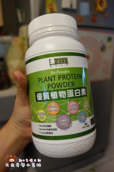 優質植物蛋白質粉 (1).JPG