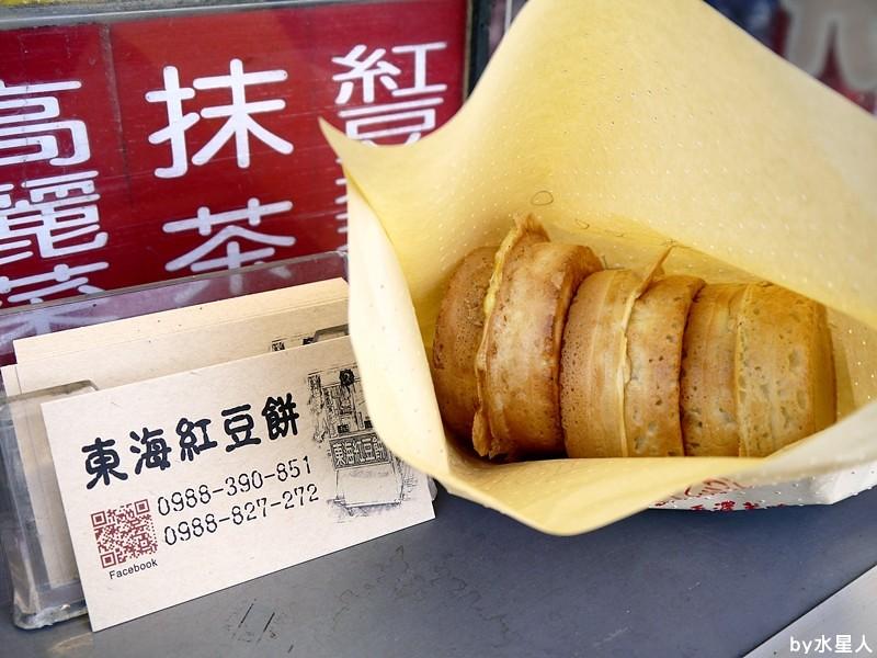 30528277185 5285cefaae b - 台中西屯【東海紅豆餅】口味不少且新奇,把OREO放進車輪餅裡了,還有起司牽絲的胡椒蛋
