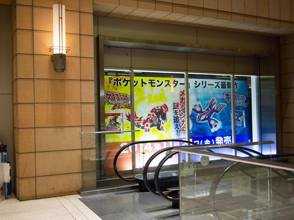 キャロットタワー 2F, TSUTAYA 三軒茶屋店 横 (TSUTAYA Sangen-jaya, Carrot Tower 2F)