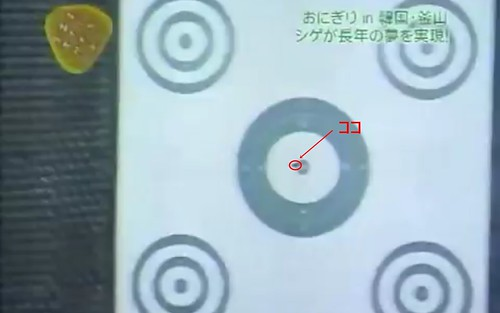 haeundae-firing-test-field-center