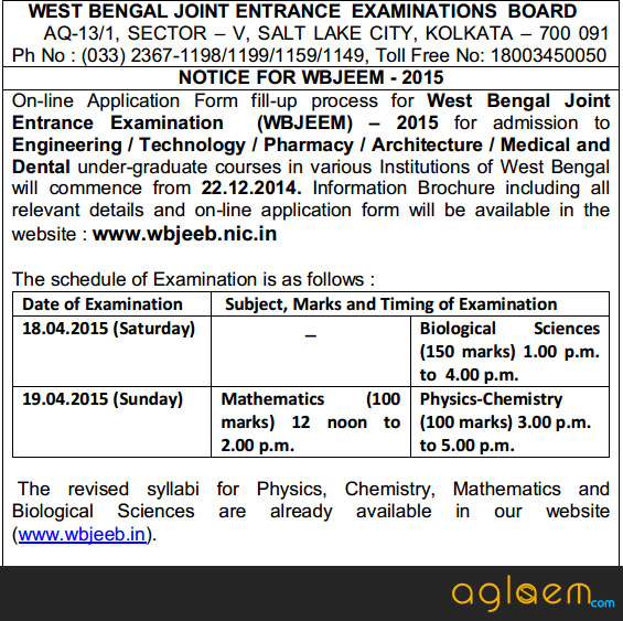 WBJEE 2015 Application Form (Engg, Medical)