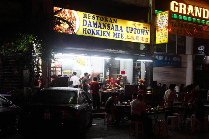 Damansara-Uptown-Hokkien-Mee