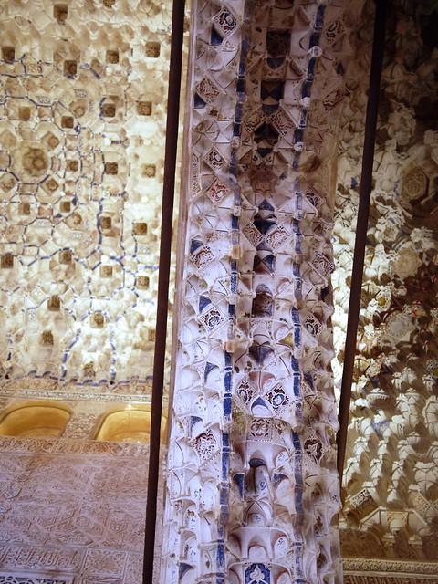 Spain Granada Alhambra Palace Muqarnas 4