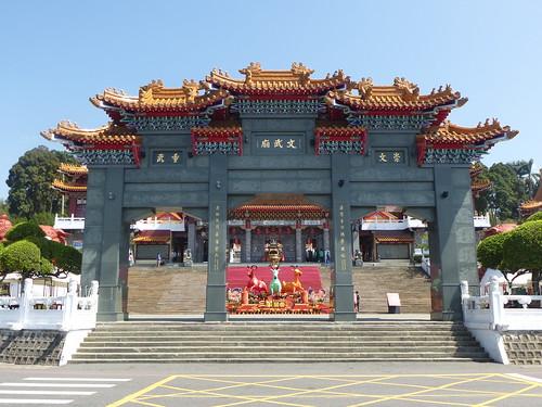Ta-Sun Moon Lake-j2-est-Temple Wenwu (1)