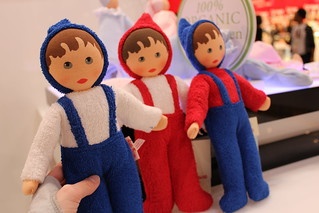 Toy Fair 2015- Kathe Kruse