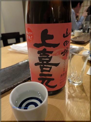 Photo:2014-12-10_T@ka.の食べ飲み歩きメモ(ブログ版)_【日本橋】蛇の市本店(鮨)鮨と酒とで堪能できる夜を過ごせます_11 By:logtaka
