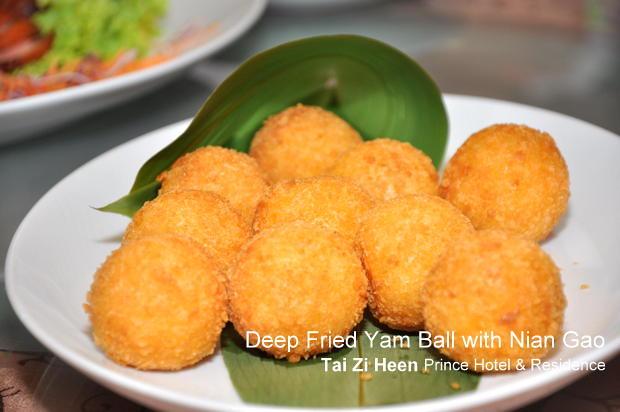 Tai Zi Heen Prince Hotel 9