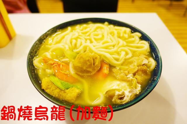台南美食-12