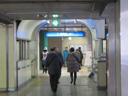 小倉競馬場へのアクセス駅競馬場前駅