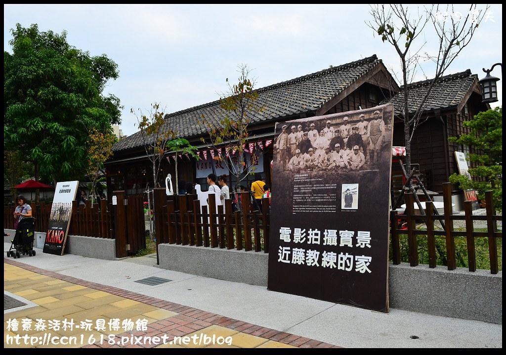 檜意森活村-玩具博物館DSC_6267