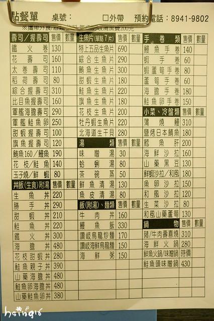 IMG_8090_副本