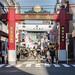 Gate of Fukagawa Fudodo (深川不動堂への入口)