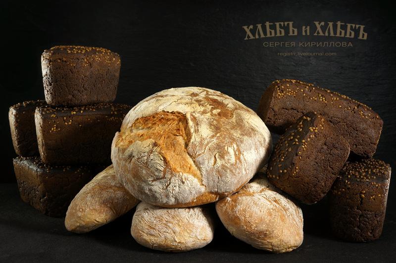 Домашний-хлеб_DSC08294