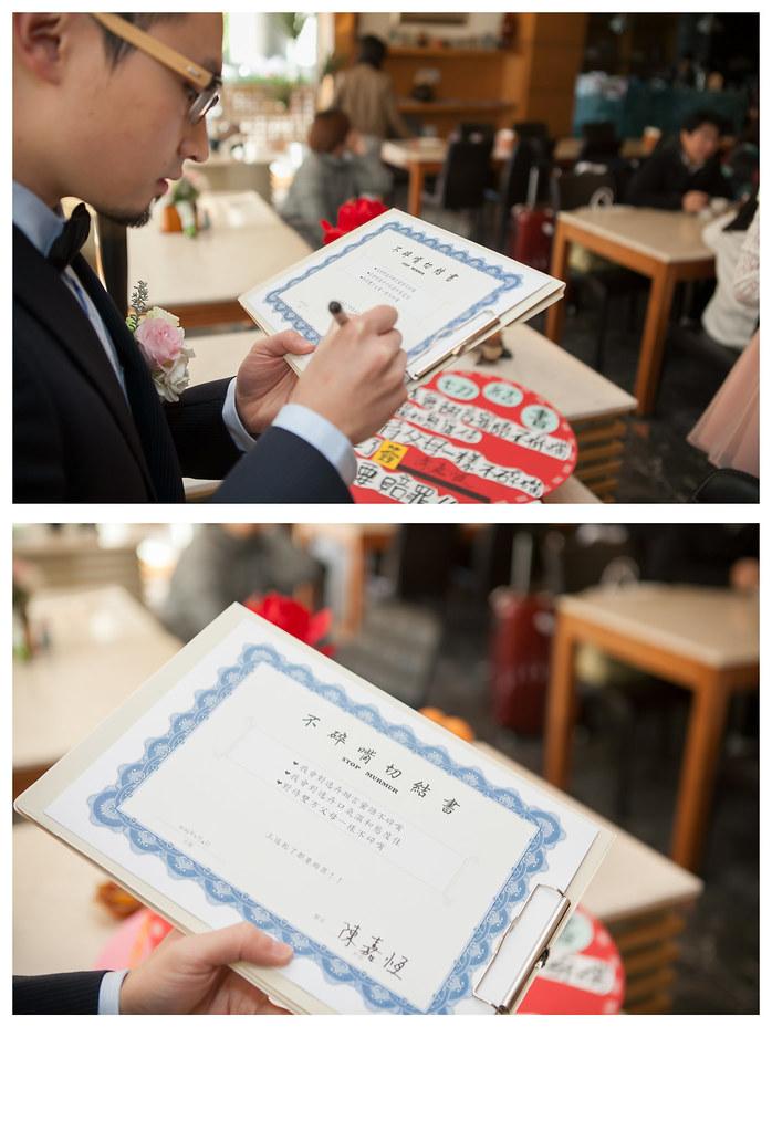 21-21-婚攝樂高-婚禮紀錄-婚攝-台中婚攝-豐原儷宴
