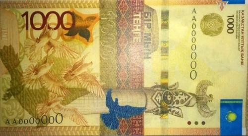 Kazakhstan 1000 tenge banknote