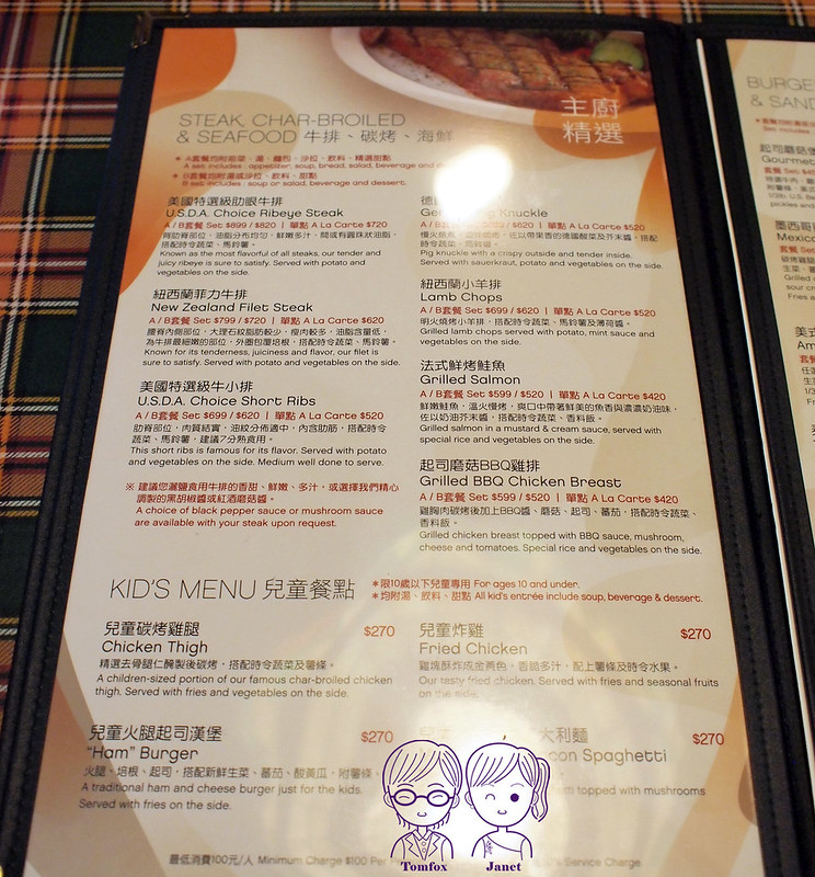 8 雙聖 menu