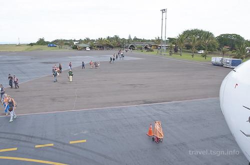 【写真】世界一周 : マタベリ国際空港