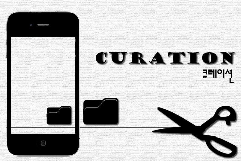 과잉정보시대의 돌파구, 큐레이션 혹은 짜깁기 - 'Startup's Story Platform'