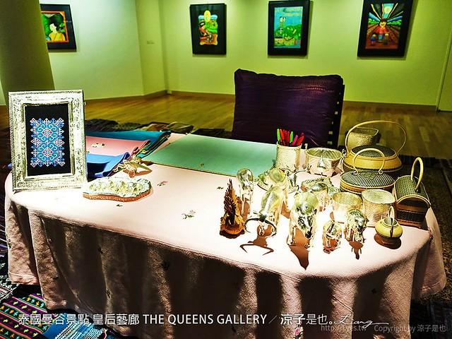 泰國曼谷景點 皇后藝廊 THE QUEENS GALLERY 80