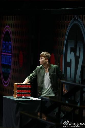 BIGBANG FM Guangzhou Day 1 2016-07-07 Seungri (7)