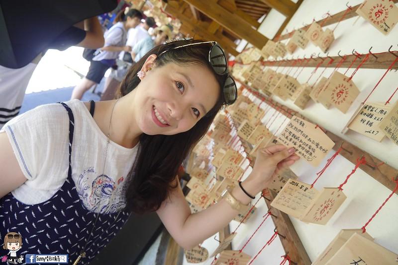 花蓮旅遊景點 慶修院