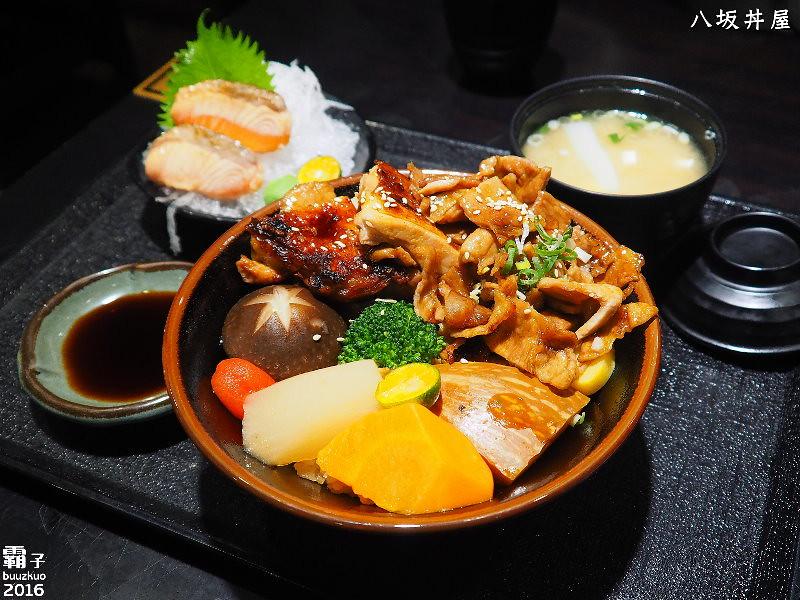 30518406216 c3b827d9c8 b - 八坂丼屋,大遠百內優於美食街的丼飯專賣店~