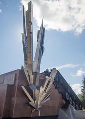 Памятник героям-сапёрам / Monument to soviet sappers
