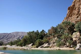 Start of the wadi