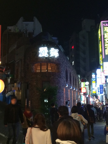 麗郷(渋谷) 外観