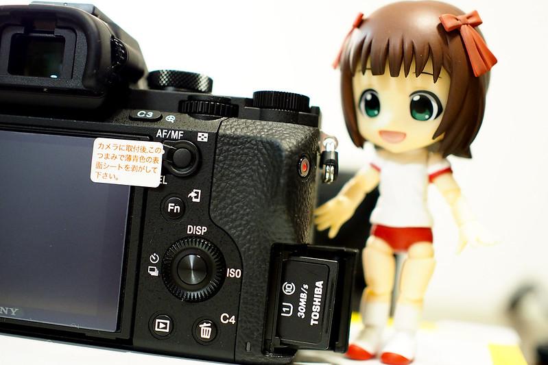 EP520645