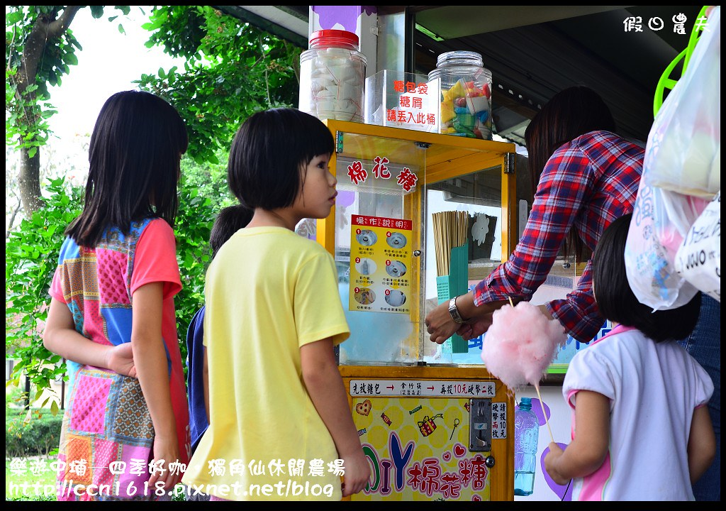 樂遊中埔─四季好咖‧獨角仙休閒農場DSC_3930