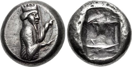 Lot 219 Persian Silver Siglos