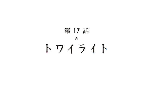 KimiUso ep 17 - image 35