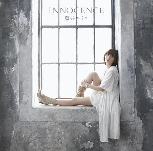 AE-Innocence