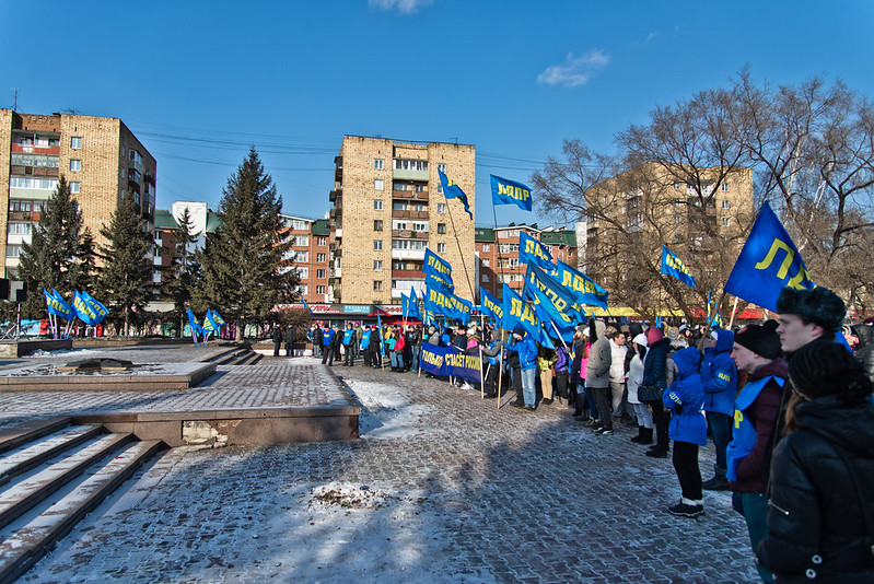 Rally of the Liberal Democratic Party of Russia