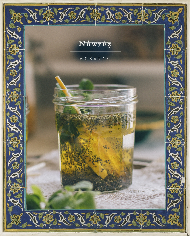 Persian Chia Seeds Drink for Nowruz | Bevanda di Semi di Chia alla Persiana per Nowruz | Lab Noon #PFBNowruz framed text