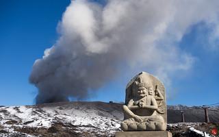 Kumamoto Mt Aso