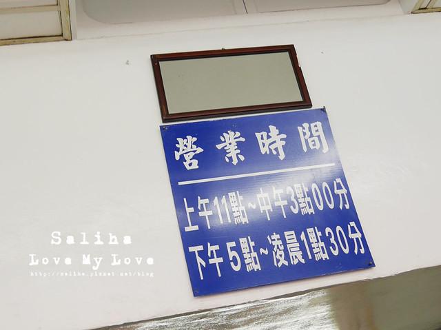 高雄泰山汕頭火鍋 (26)