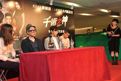 TOP-PressConference-HK-20140927_3