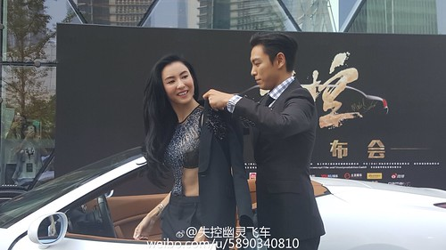 TOP Press Conference OUT OF CONTROL Shanghai 2016-06-14 (71)