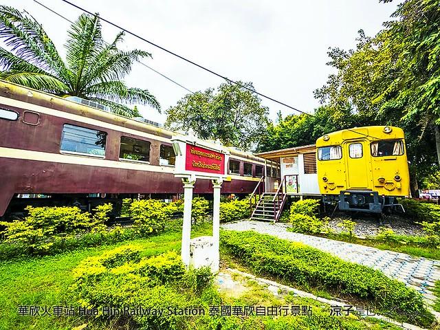 華欣火車站 Hua Hin Railway Station 泰國華欣自由行景點 24