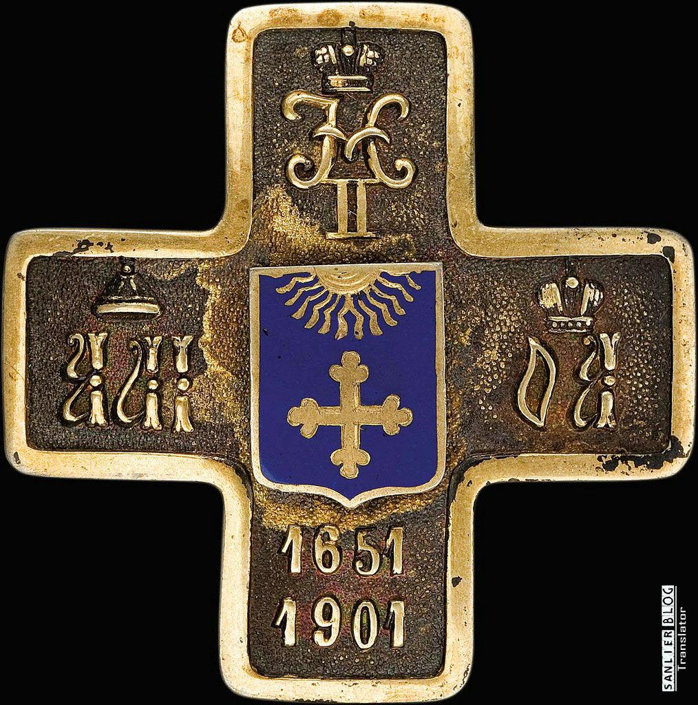 俄罗斯帝国军徽08