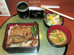 0591 Steak Bowl