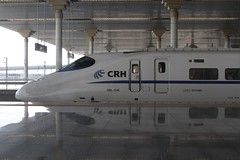 CRH2 high speed train stopped at Nanjing South railway station