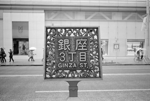 GINZA 3-Chome